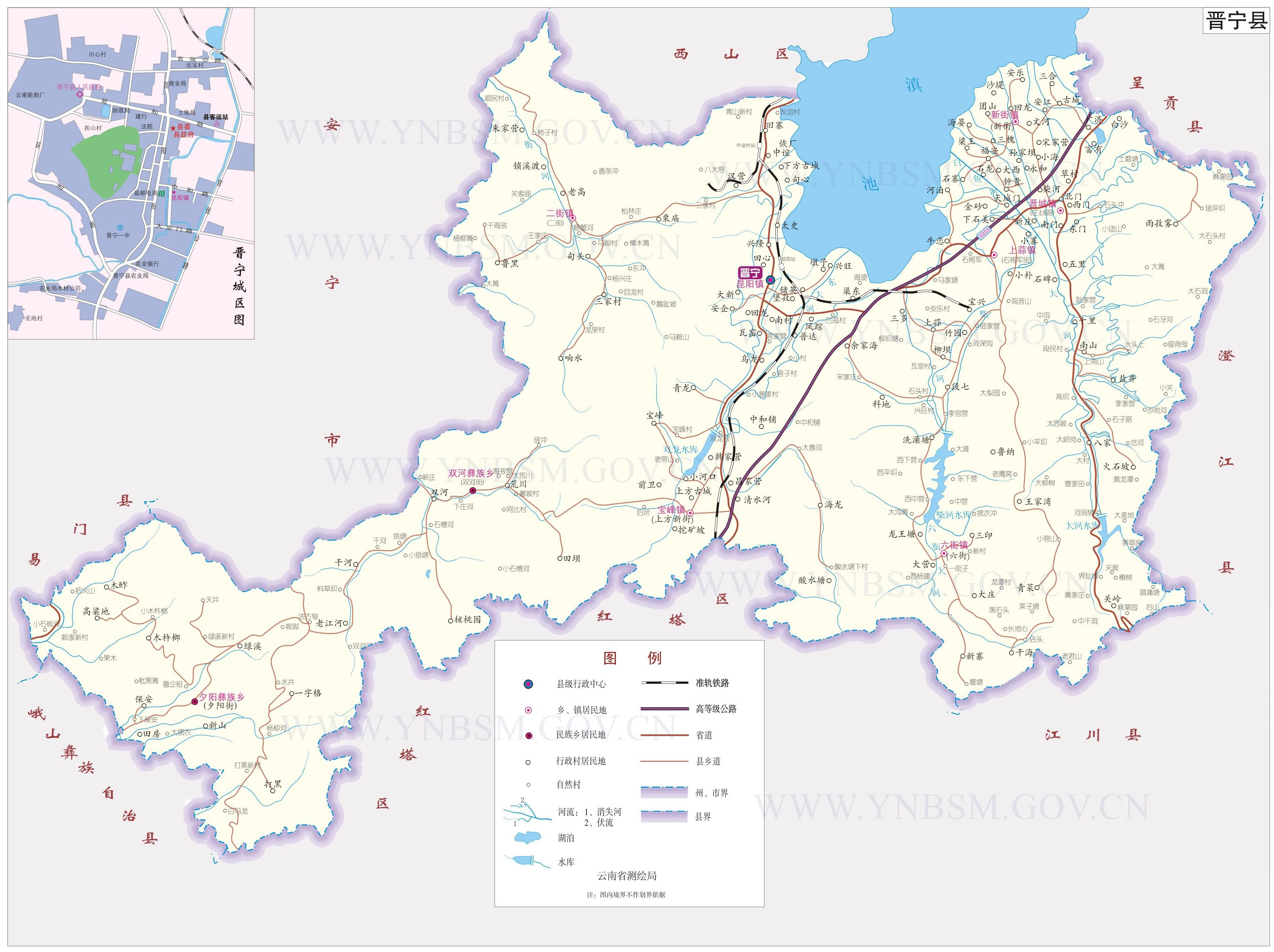 晋宁县地图