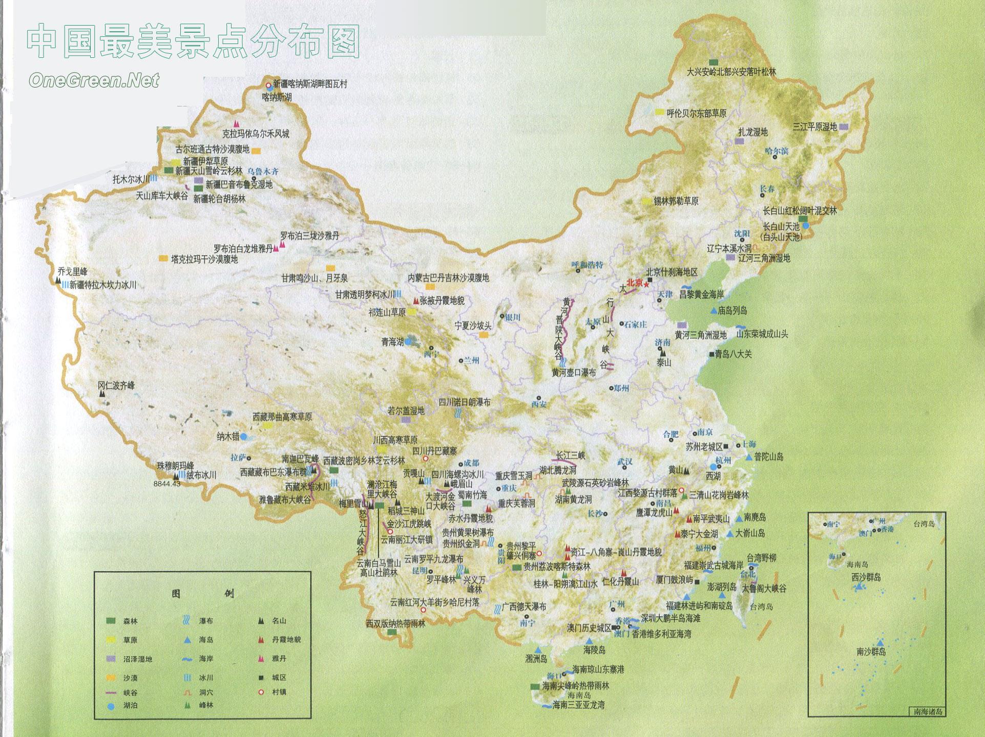 中国最美旅游景点分布图_中国地图查询