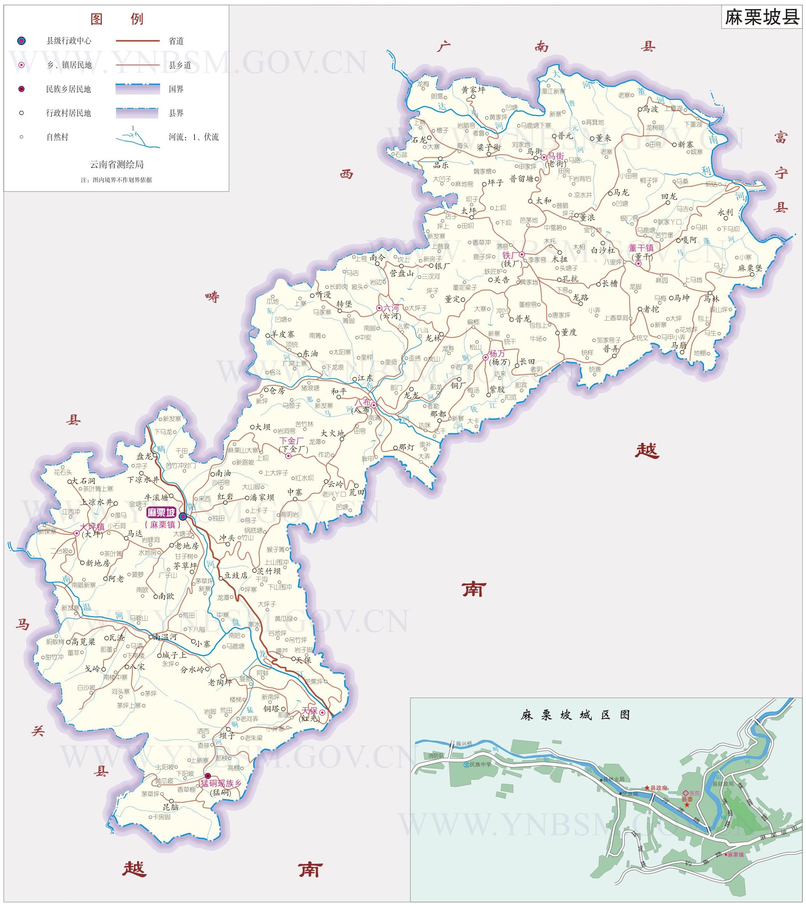 麻栗坡县地图