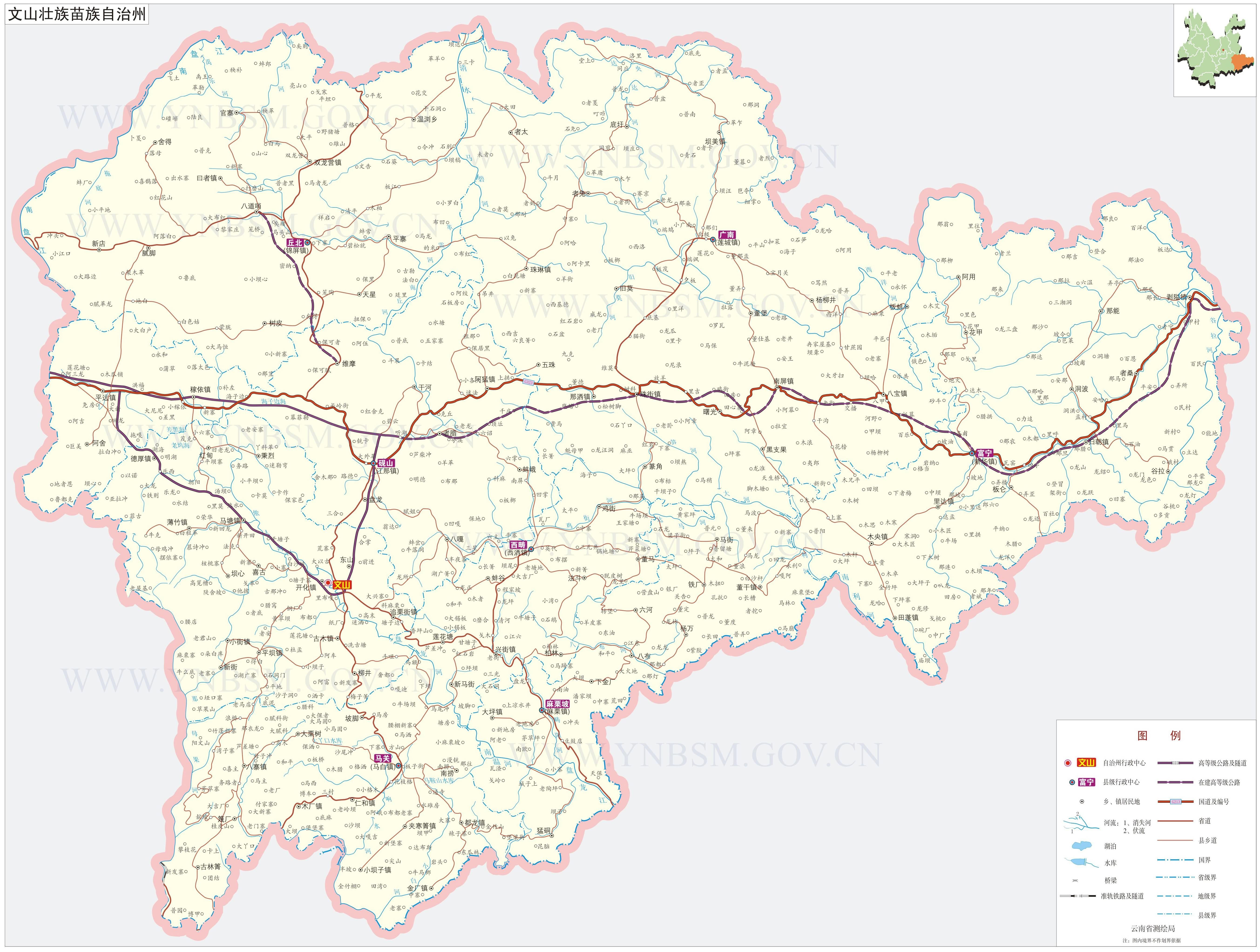 文山八个县地图全图