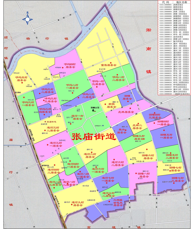 宝山区张庙街道地图