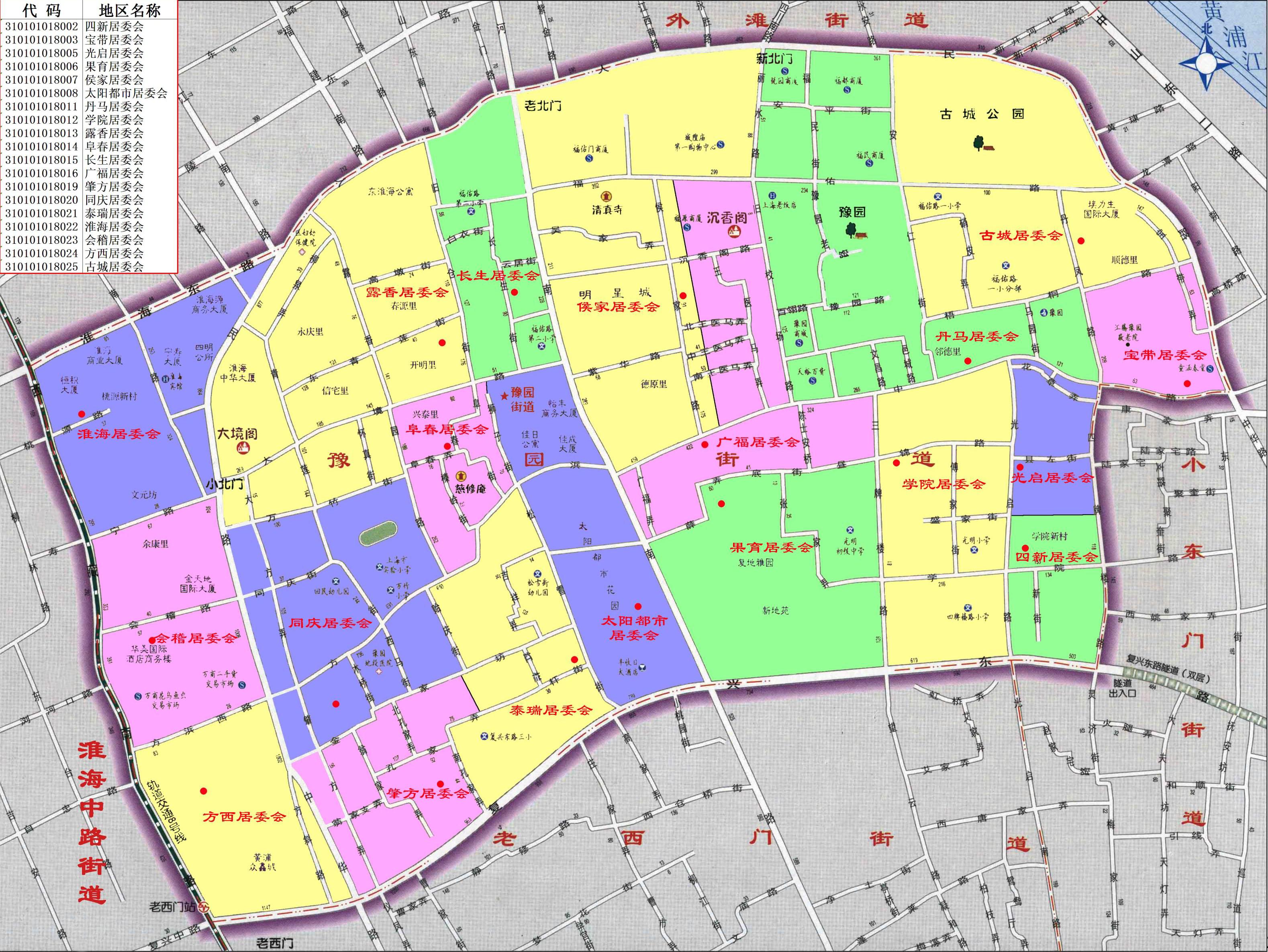 黄浦区豫园街道地图
