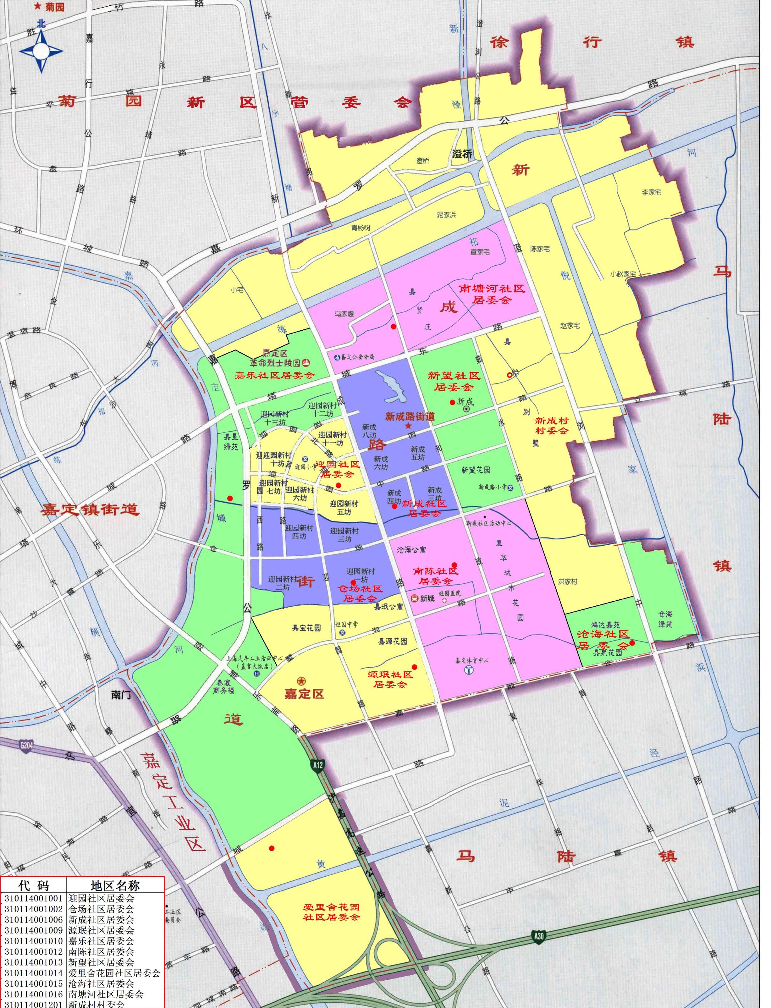 嘉定区新成路街道地图