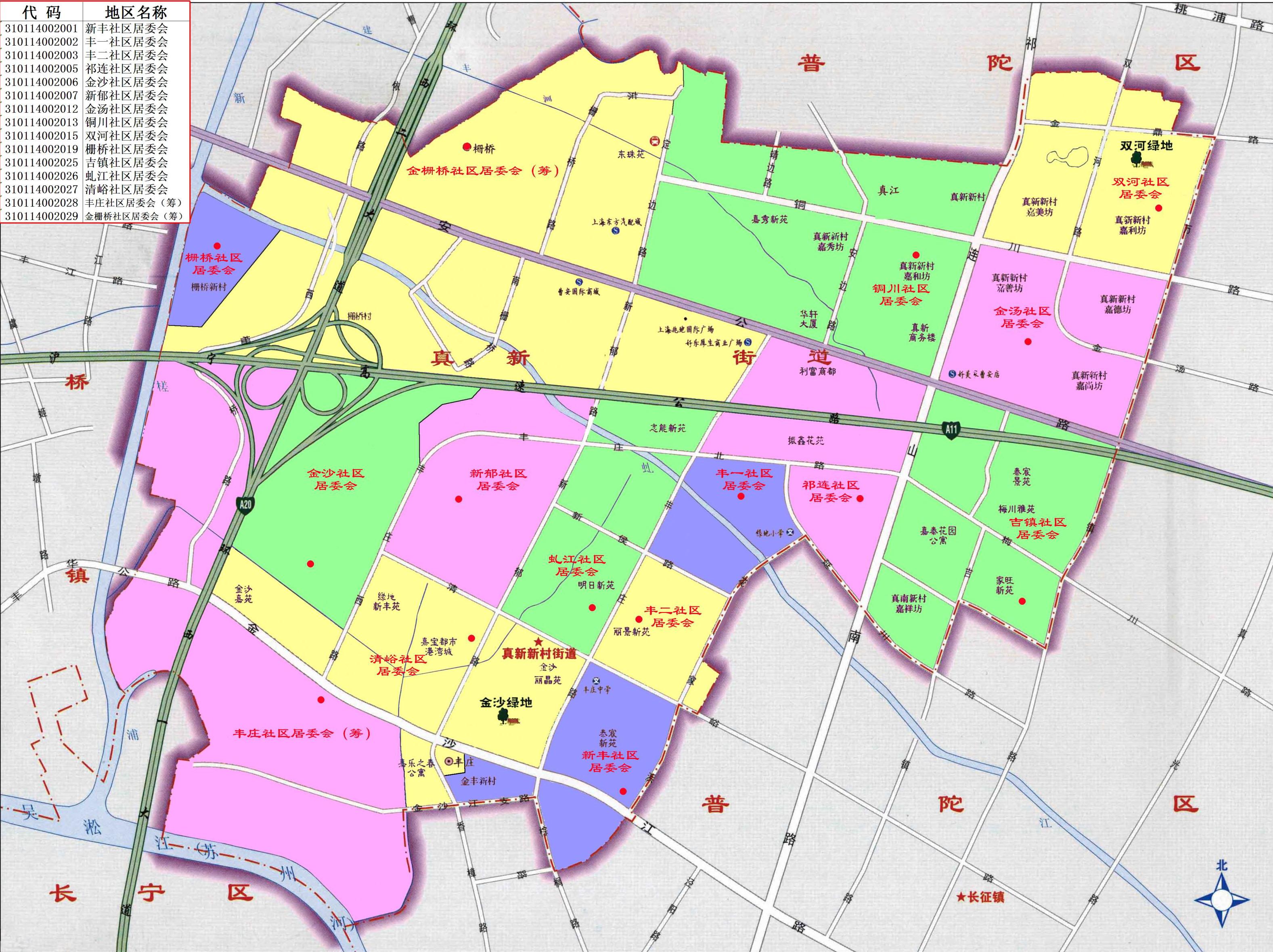 嘉定区真新街道地图