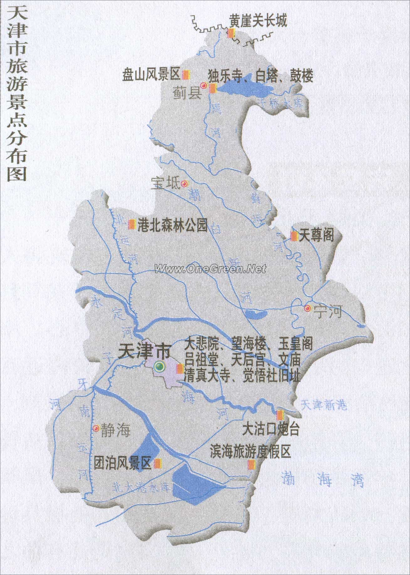 天津旅游景点分布图