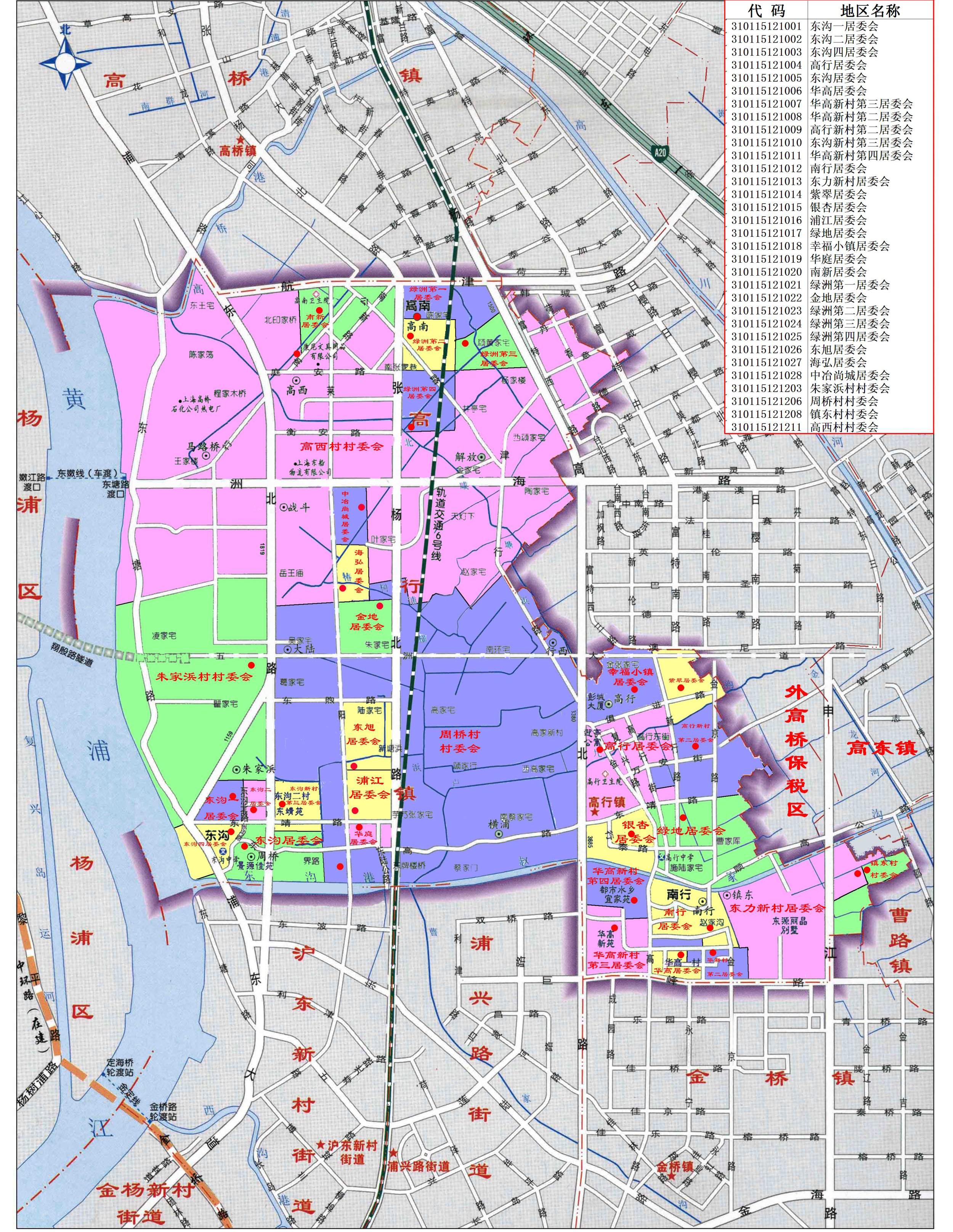 浦东新区高行镇地图