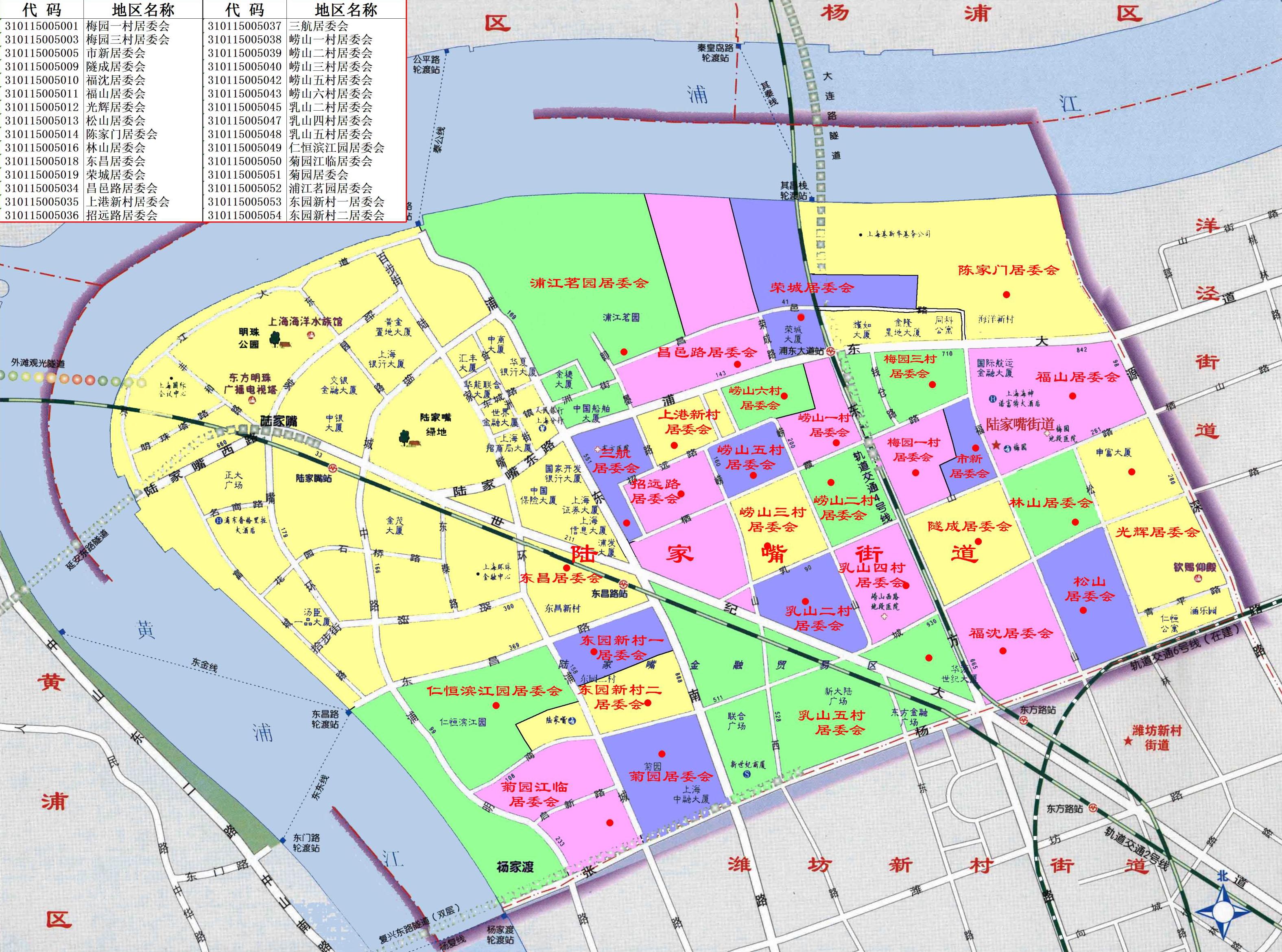 浦东新区陆家嘴街道地图