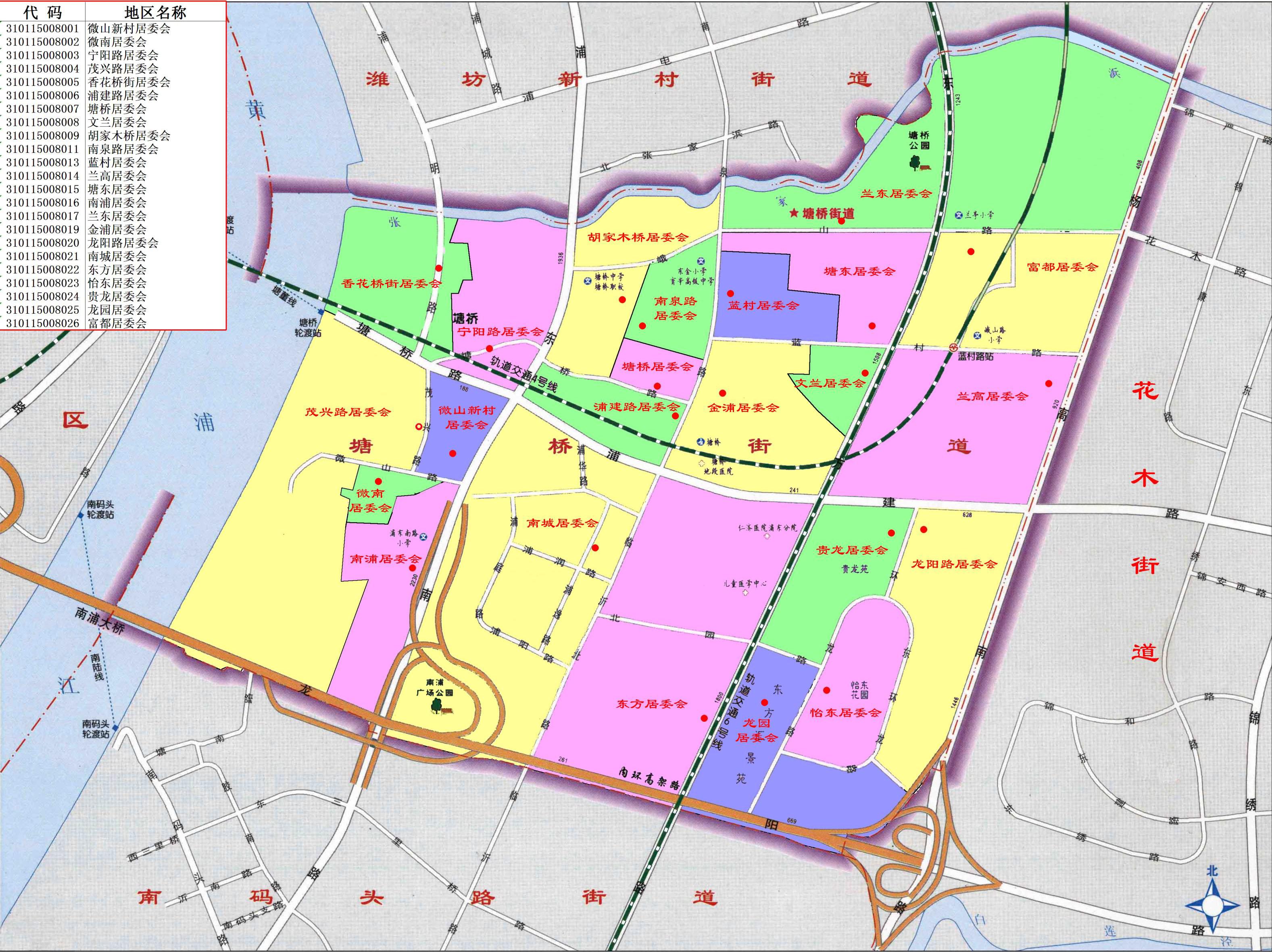 浦东新区塘桥街道地图