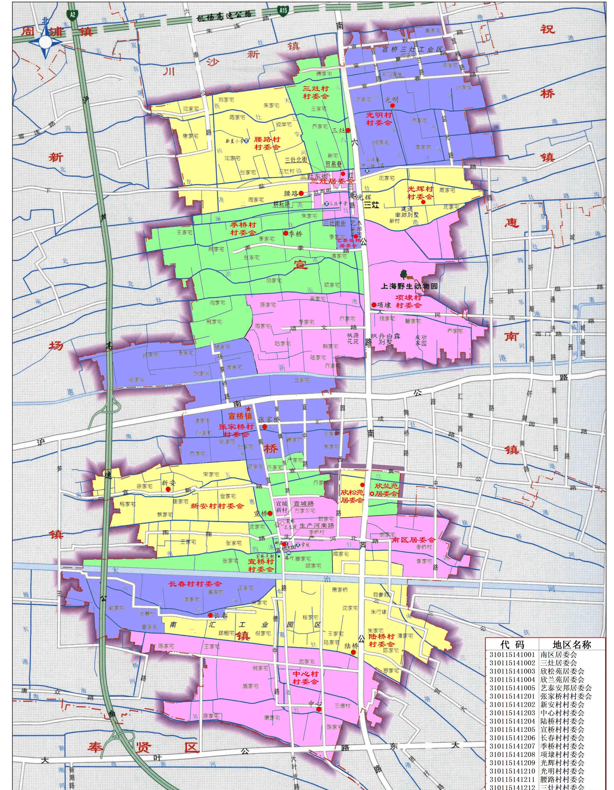 浦东新区宣桥镇地图