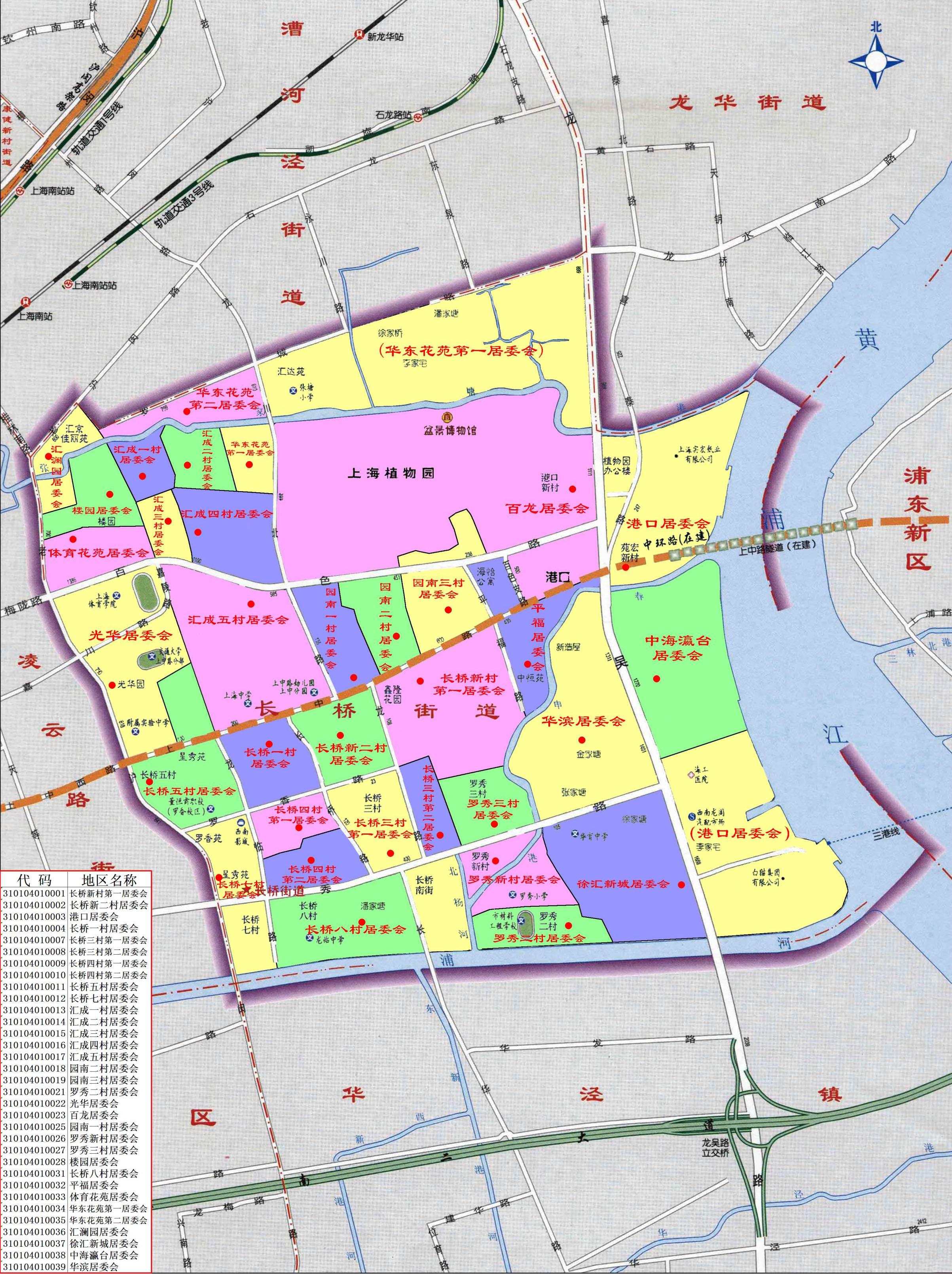 上海徐汇区地图全图高清,上海黄浦区地图全图,上海三维地图全图 831