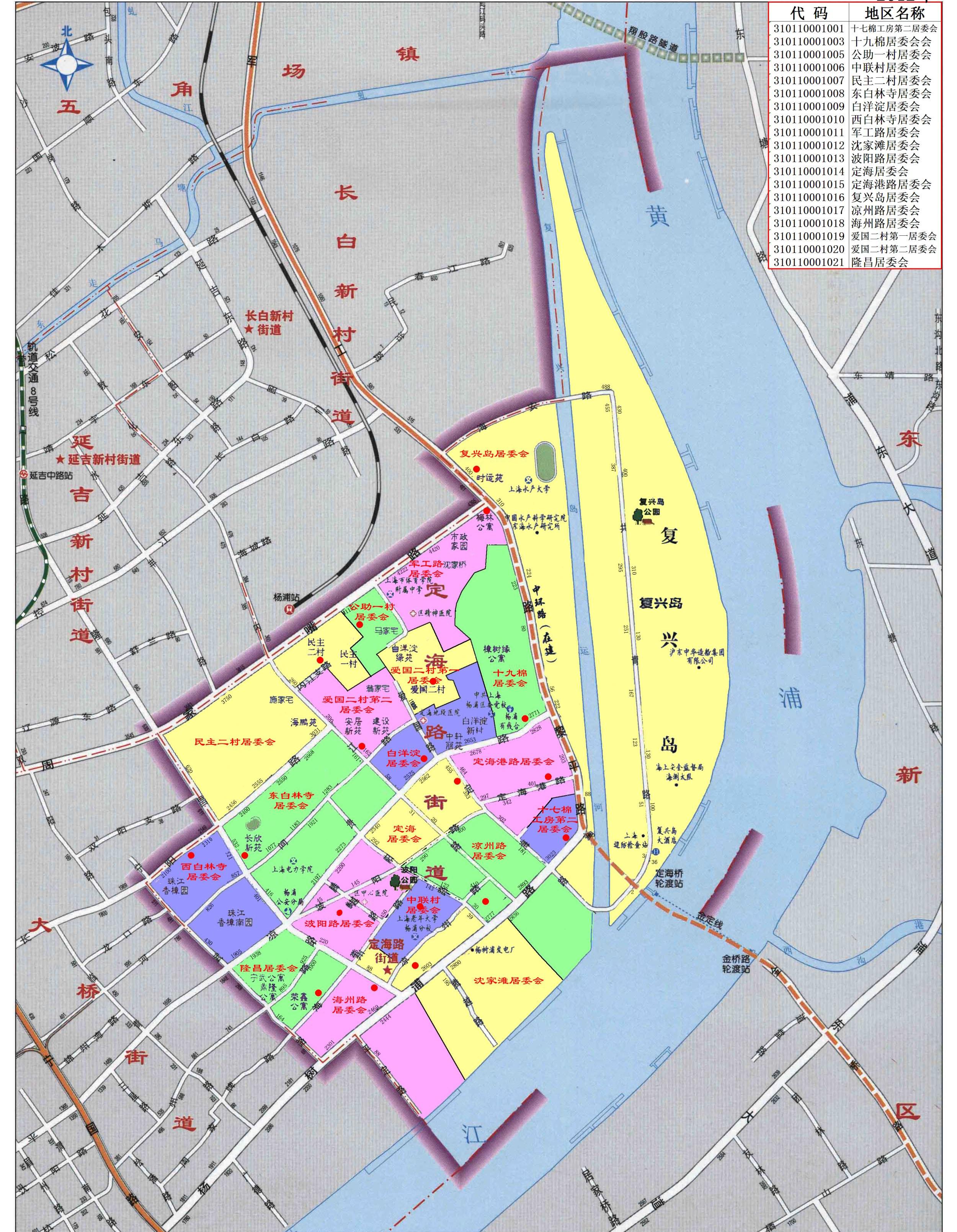 杨浦区定海路街道地图_杨浦区地图查询
