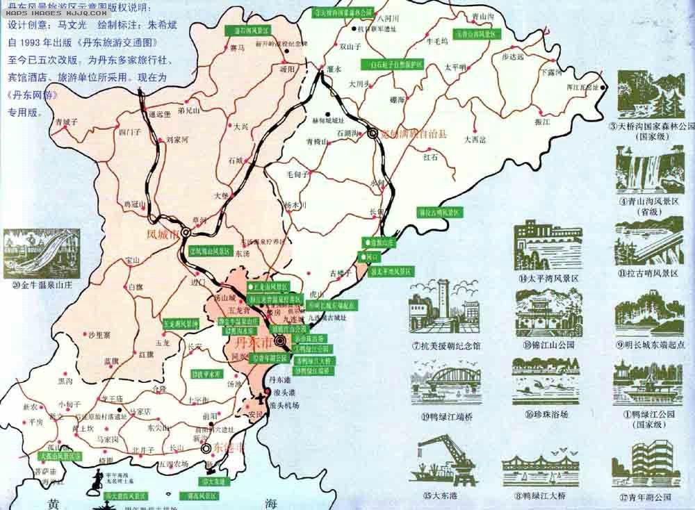 丹东旅游地图_辽宁旅游地图查询