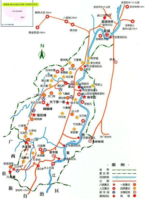 崀山旅游地图