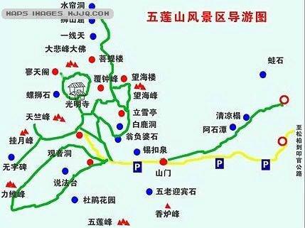 五莲山旅游地图_山东旅游地图查询