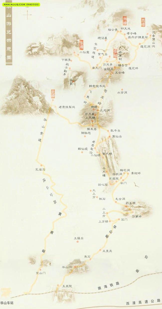 西岳华山,是我国著名的五岳之一.图片