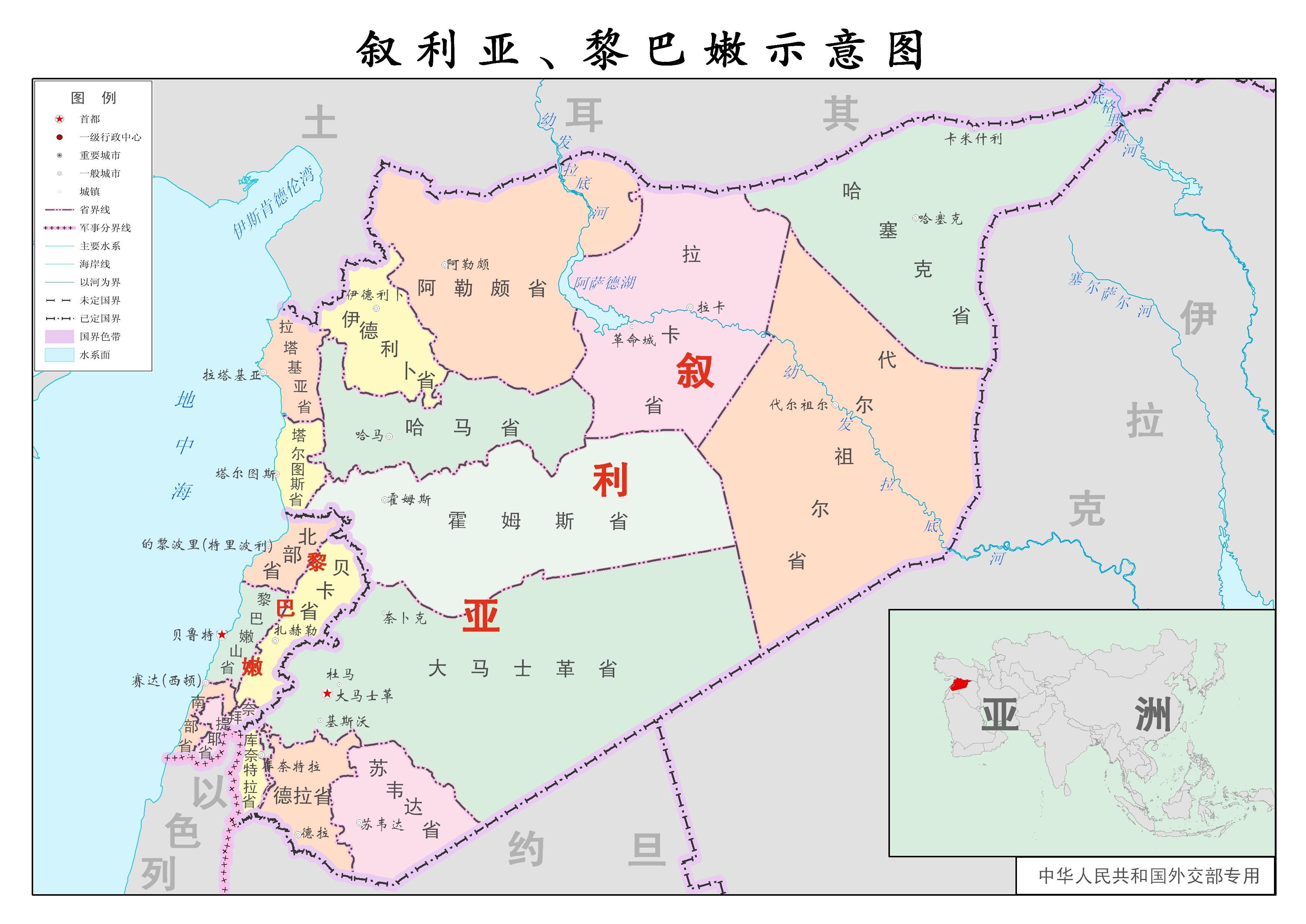8月1日叙利亚德拉省全部解放 - shufubisheng - 修心练身的博客