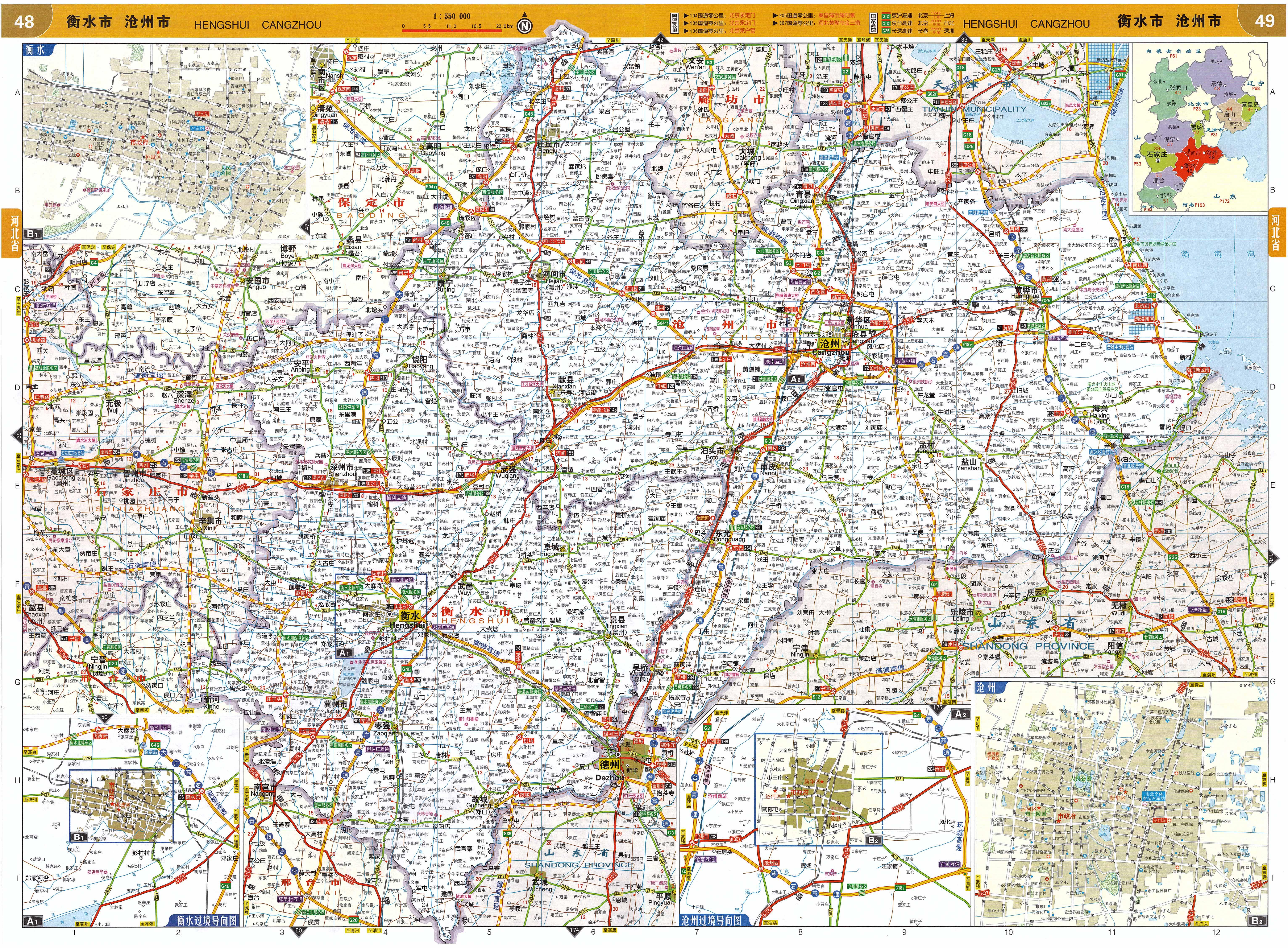 江苏高铁地图全图_河北衡水市、沧州市交通地图全图高清版_综合交通图_地图窝