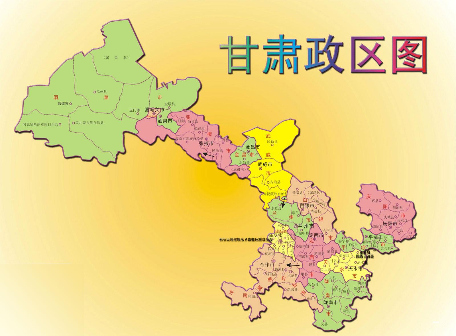 甘肃省行政区域简图 甘肃地图库 地图窝