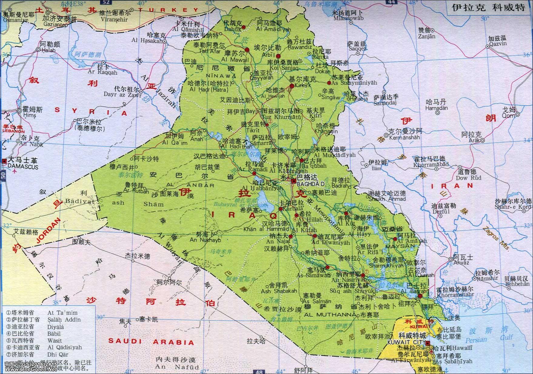 伊拉克地图_伊朗伊拉克地图图片