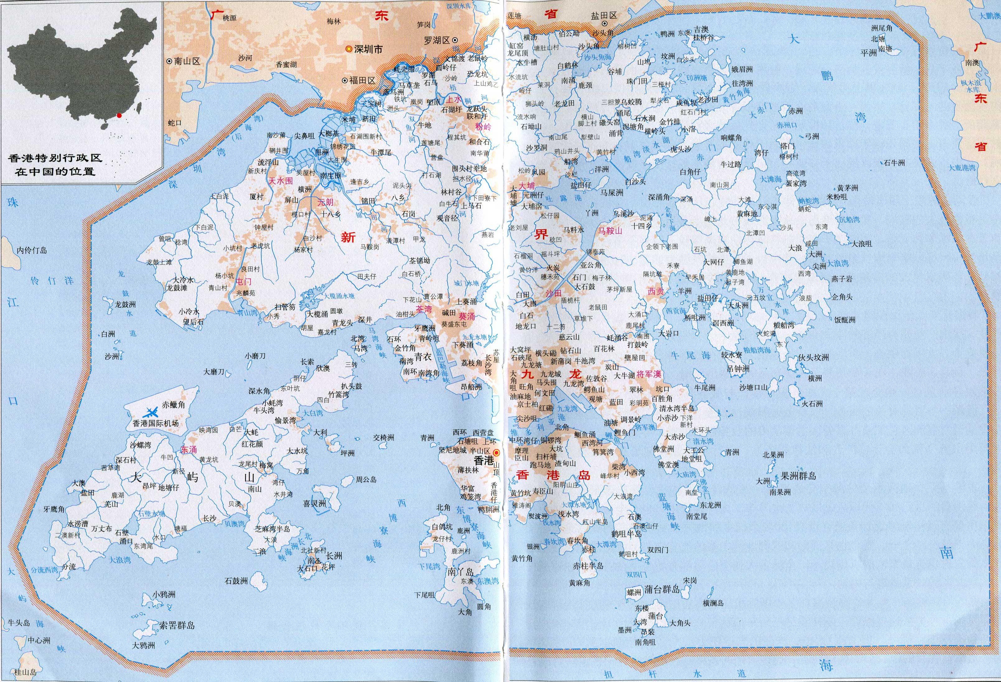香港地图全图高清版