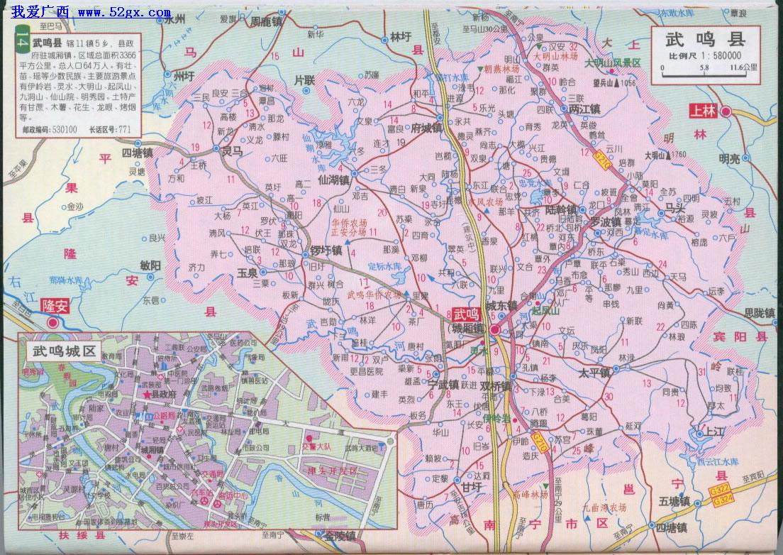 中国地图全图可放大