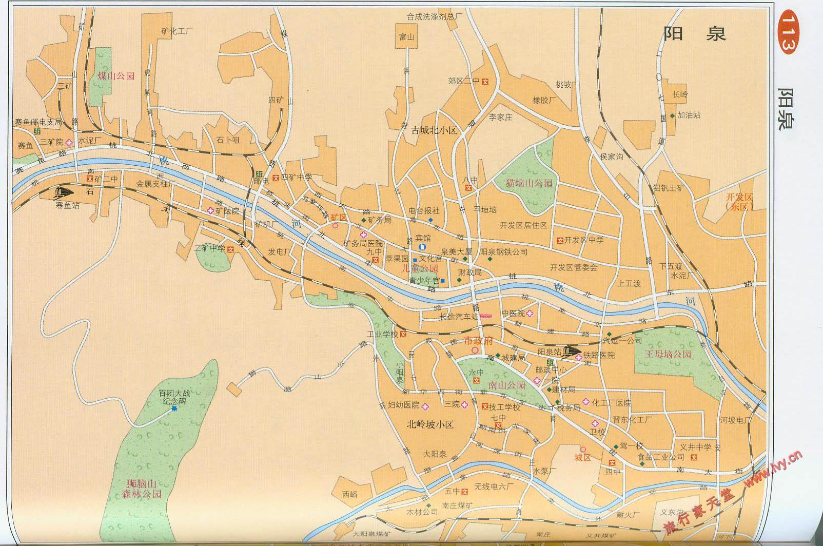 最新阳泉市市区地图