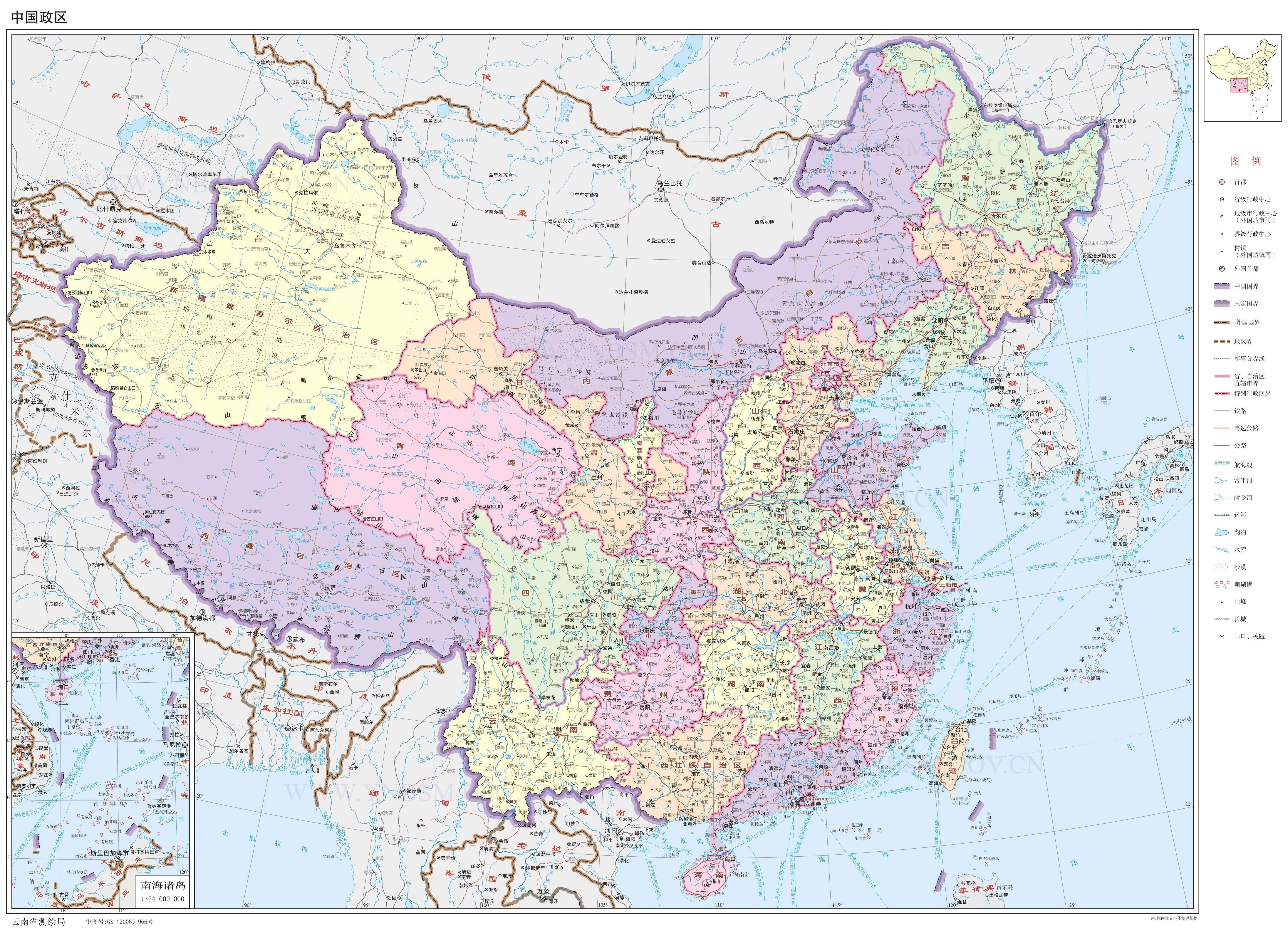 中国地图高清版大图(2500万像素)