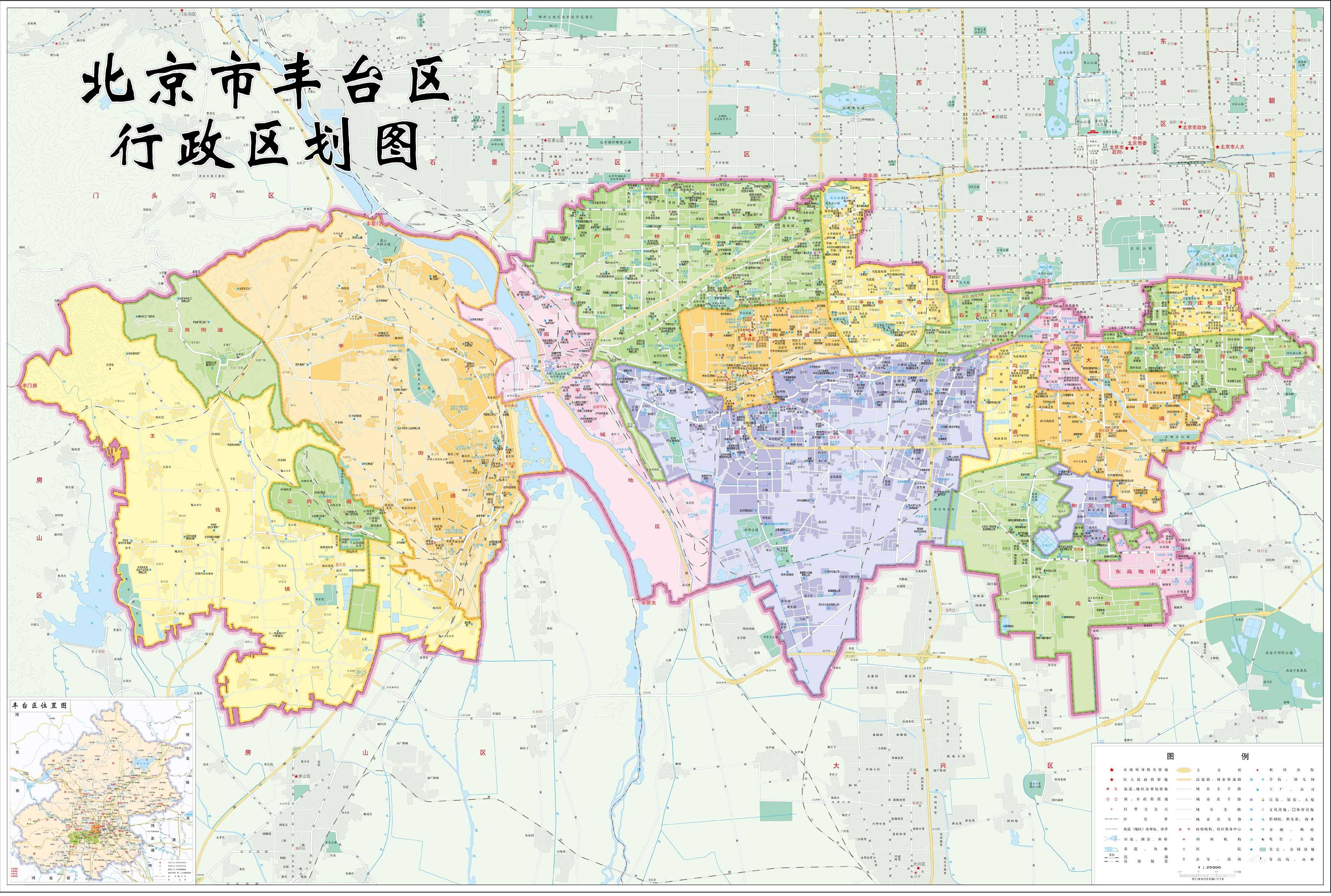 北京市海淀区行政区划图高清版