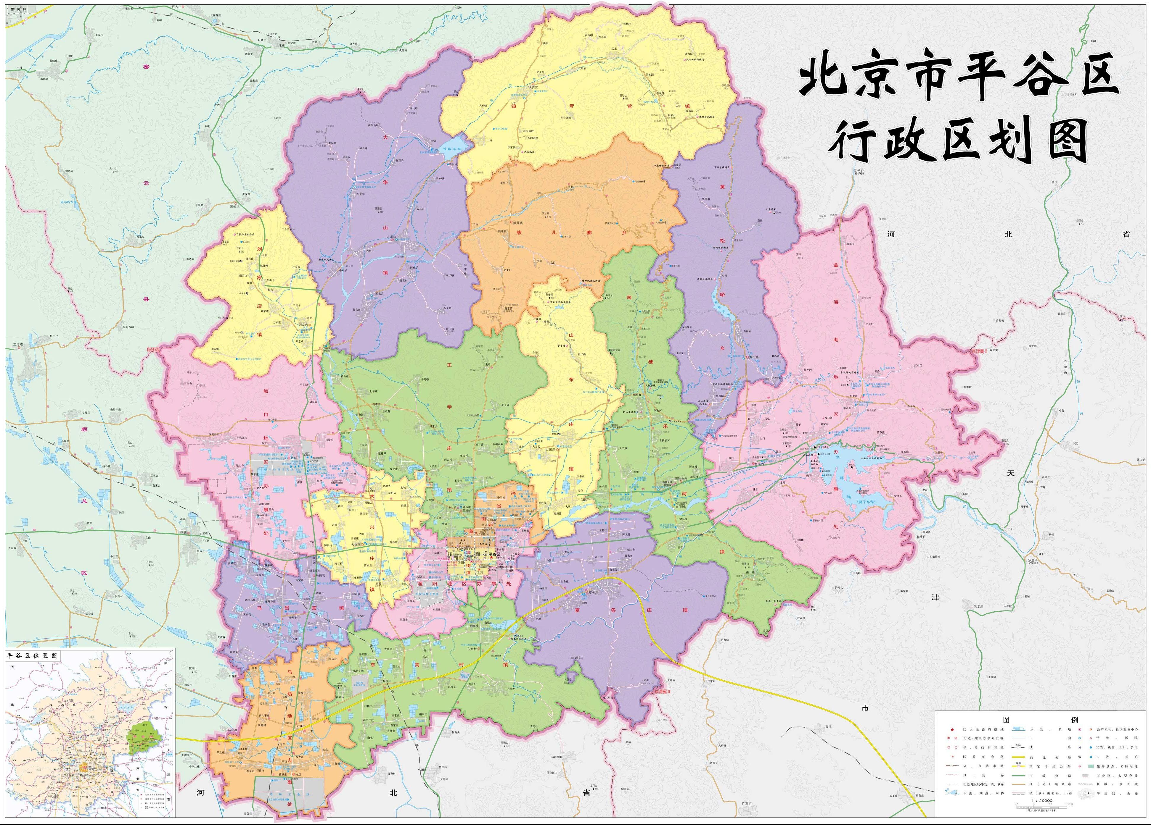 北京市密云新城地图高清版