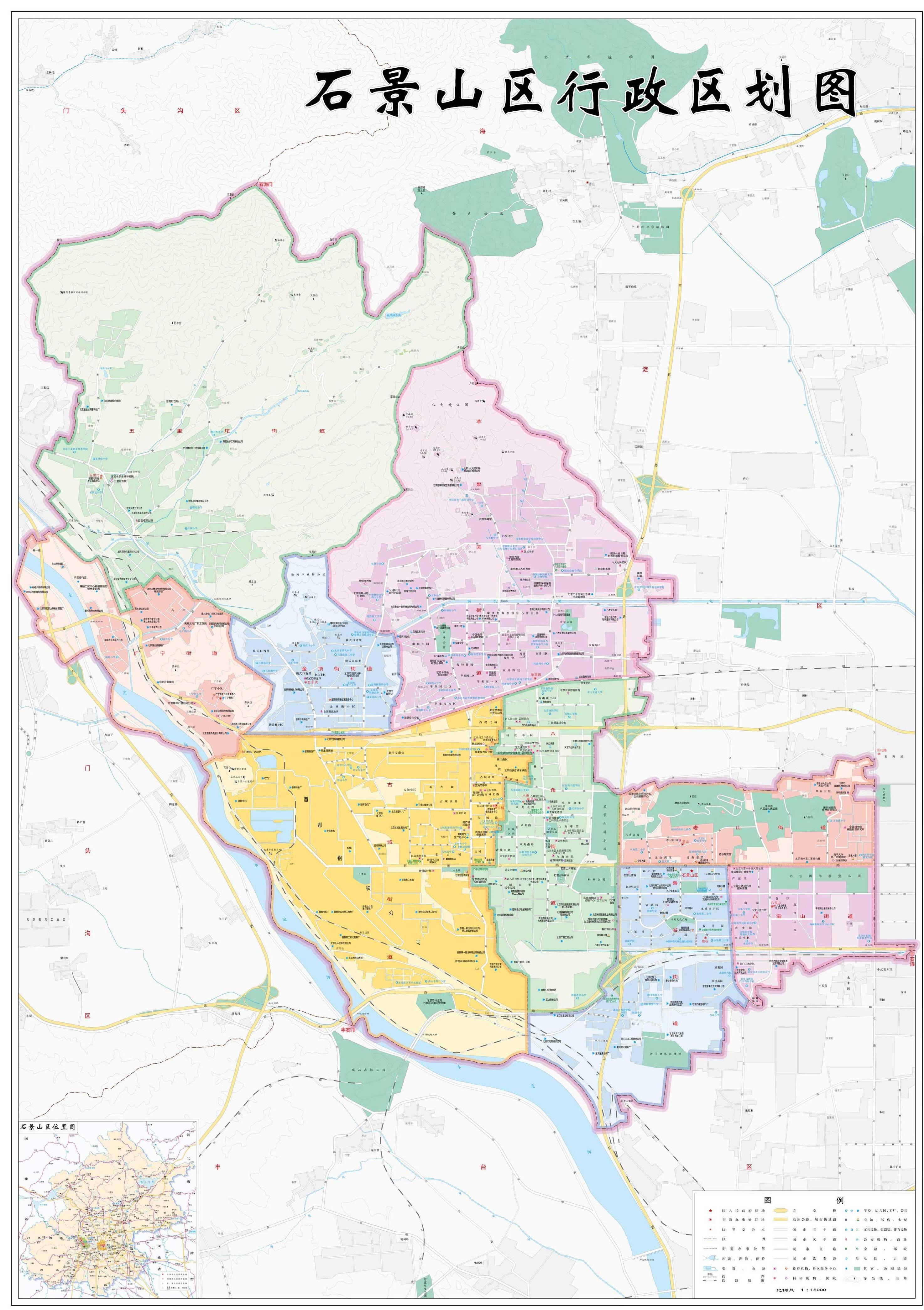 北京市顺义区行政区划图高清版