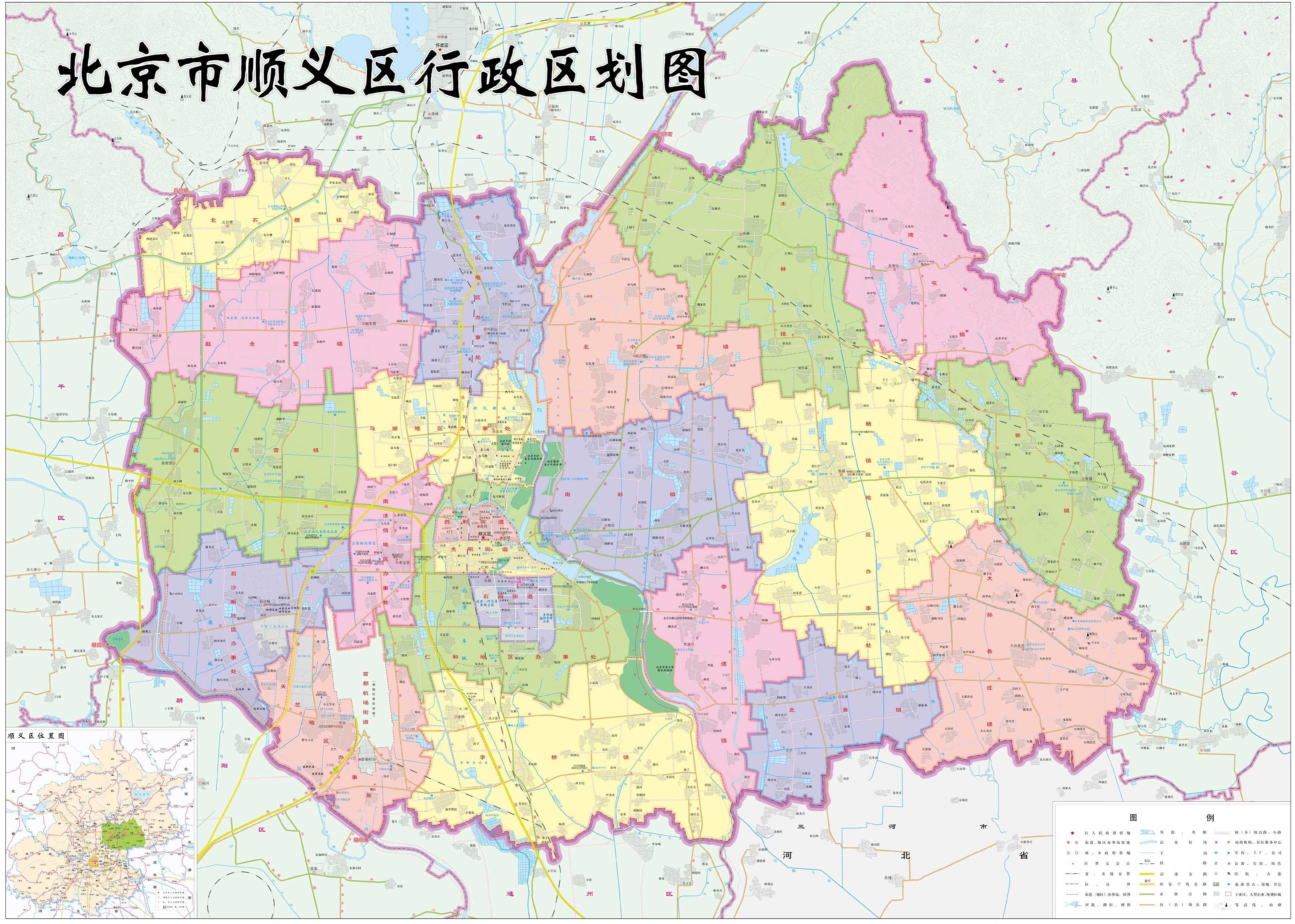 北京市顺义区行政区划图高清版_北京地图库