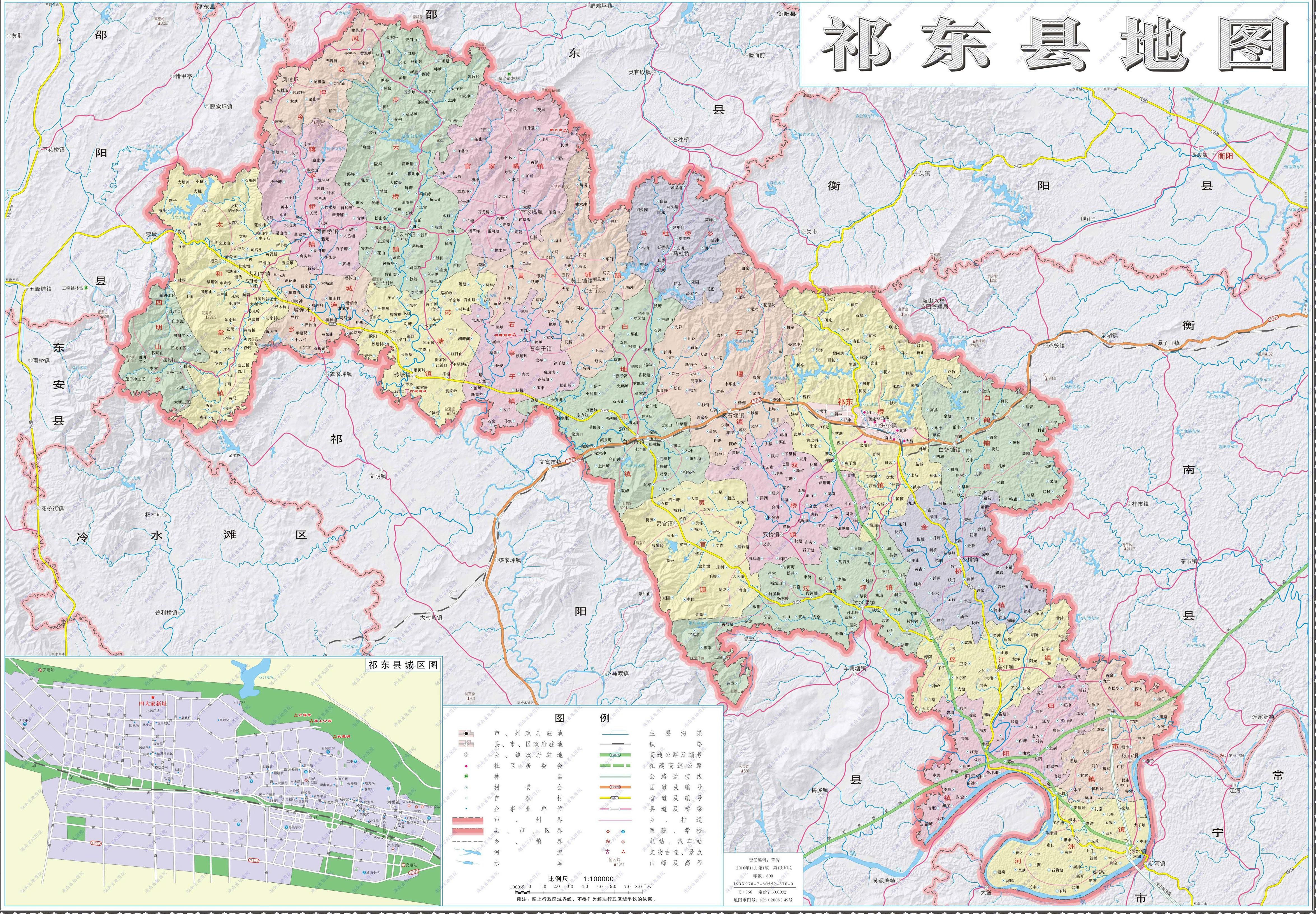 衡阳市-祁东县地图高清版_衡阳地图库