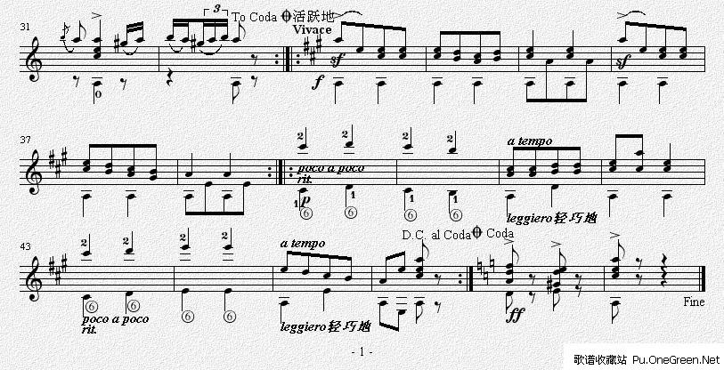 五号 经典版 吉他独奏谱 五线谱