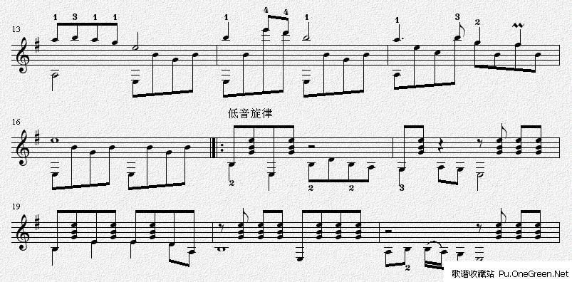 台湾岛 吉他独奏谱 五线谱