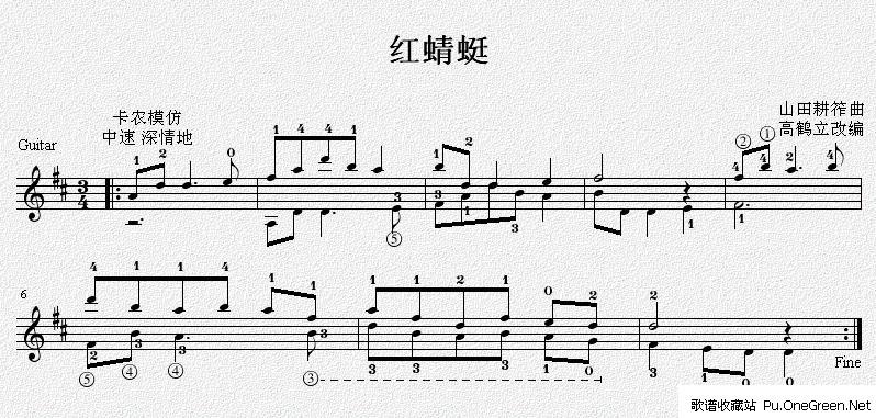 红蜻蜓 吉他独奏谱(五线谱)