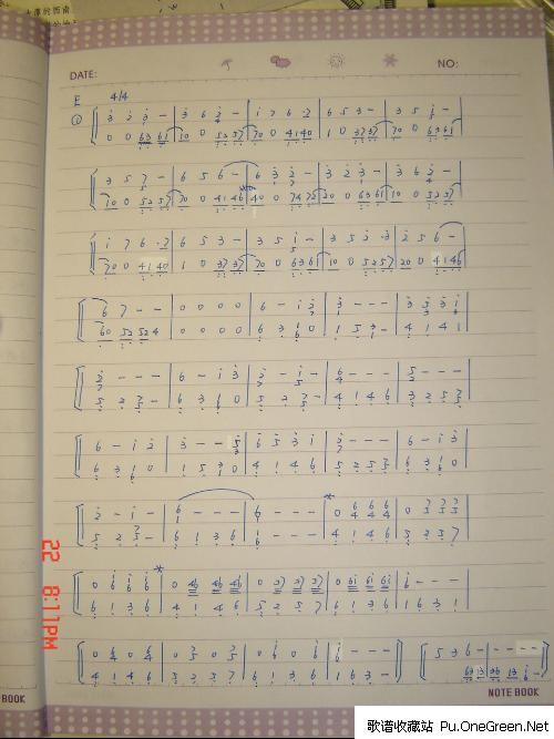 回梦游仙(双手)_钢琴乐谱图片