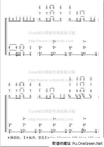 菊次郎的夏天_钢琴乐谱