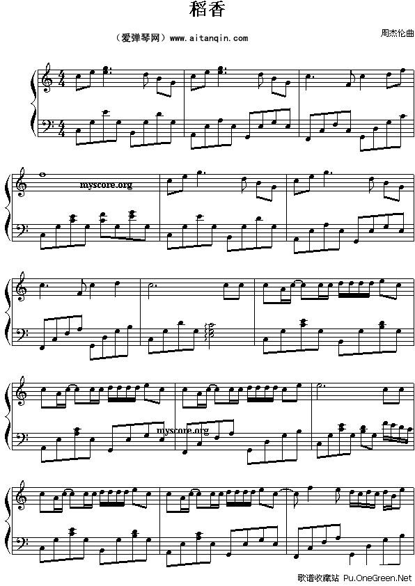 稻香(周杰伦曲)_钢琴乐谱