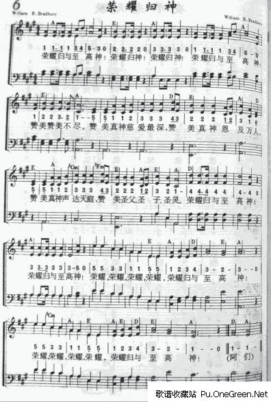 荣耀归神_钢琴乐谱