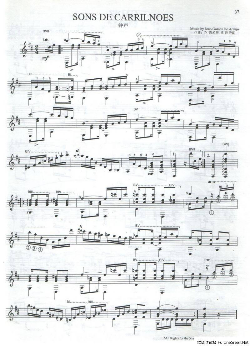 钟声(五线谱)_钢琴乐谱