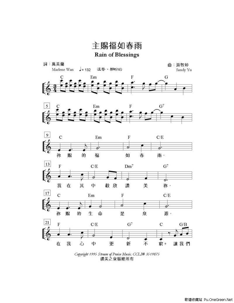 g大调小步舞曲巴赫简谱