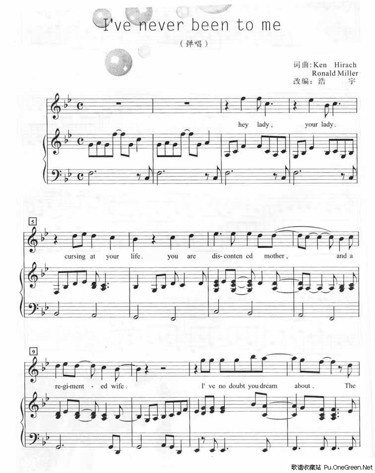 歌谱库 曲谱 钢琴乐谱 >> 正文   (长按可以查看大图和保存歌谱) ====图片