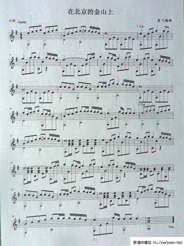 钢琴生日歌歌谱单手-在北京的金山上独奏谱(五线谱)