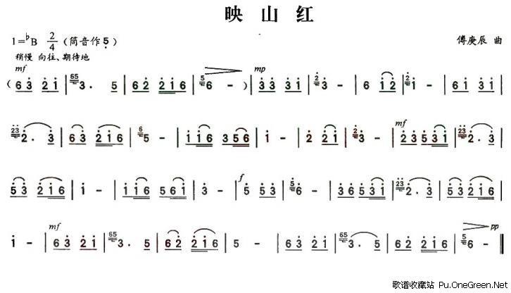 映山红_葫芦丝谱