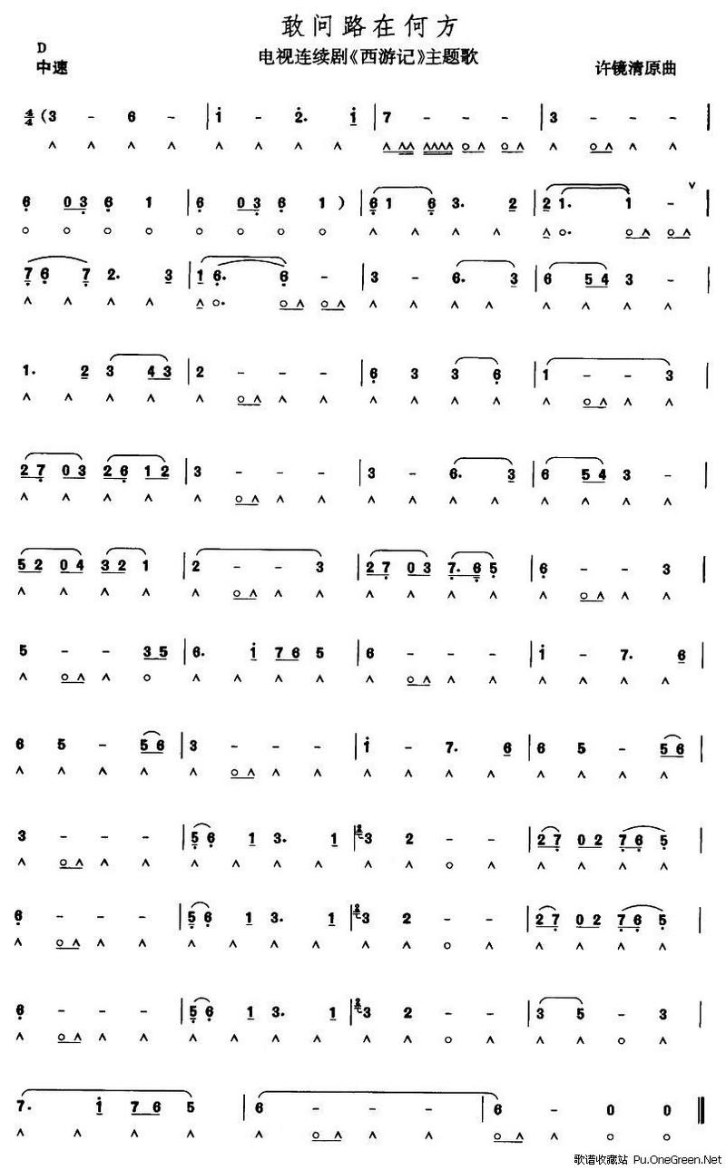 演唱:蒋大为(附伴奏,简谱)   阎维文演唱父亲歌曲歌谱不懂啊怎么样唱