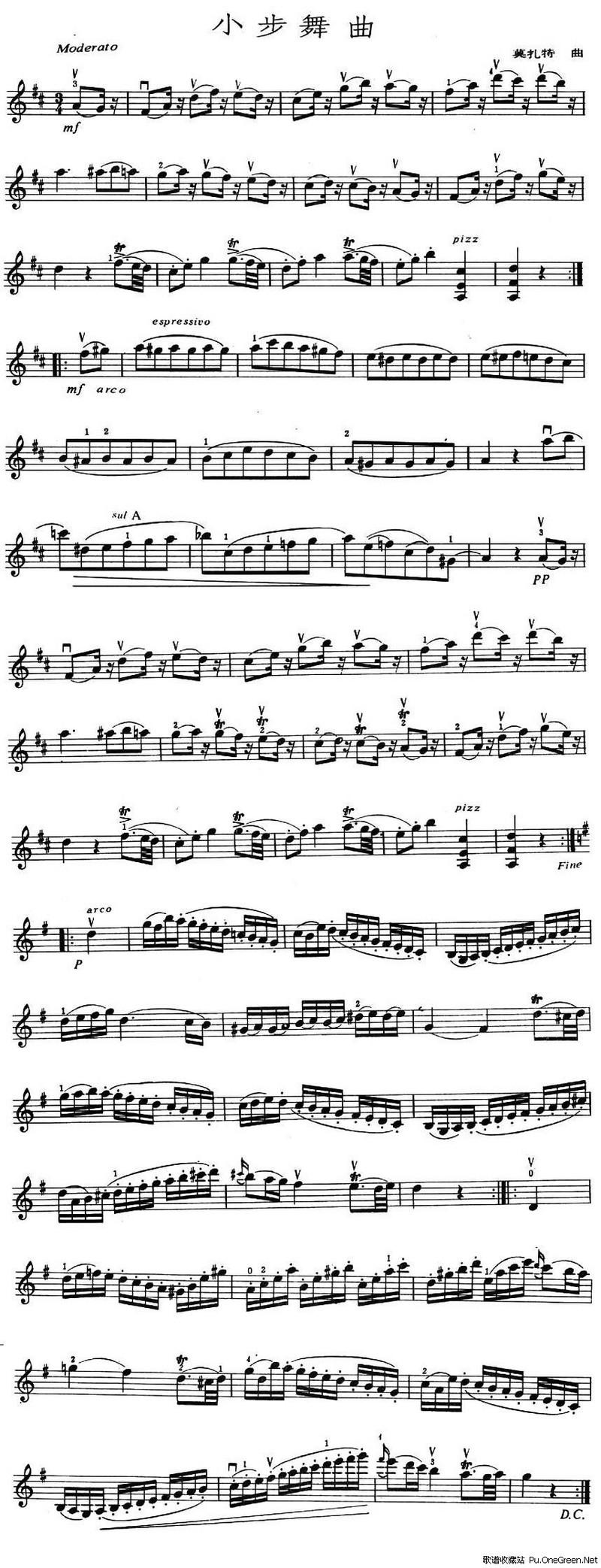 小步舞曲(莫扎特作曲版)图片