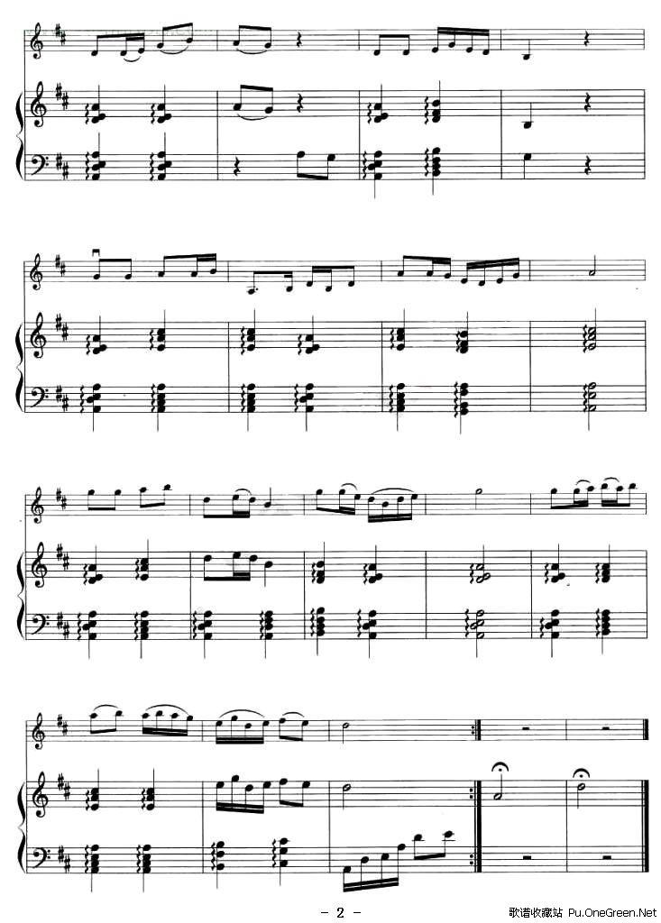 十送红军(钢琴伴奏小提琴谱)