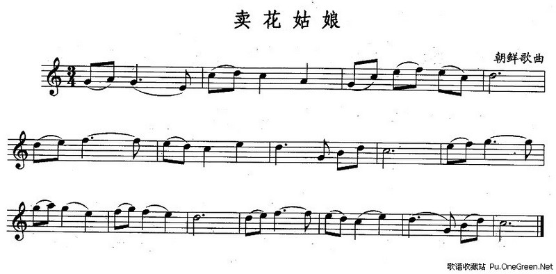 卖花姑娘_长笛乐谱