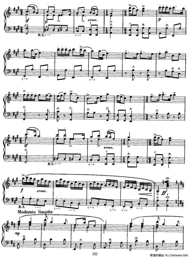 解放区的天_手风琴谱