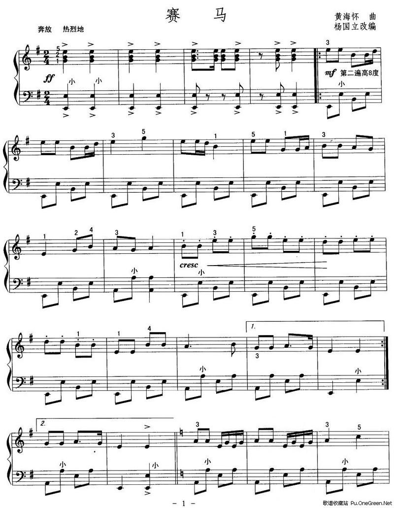 赛马手风琴独奏曲谱